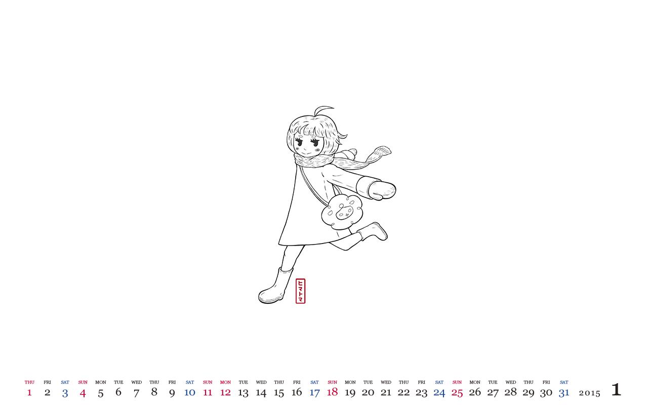 15年1月壁紙 15年 壁紙 株式会社アド キャピタル 福岡市の販促 Web制作会社